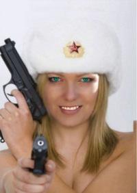 Анастасия Мулина, Волгоград, id144456871