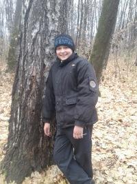 Артур Ковальчук, 11 июня 1998, Волгоград, id154111696