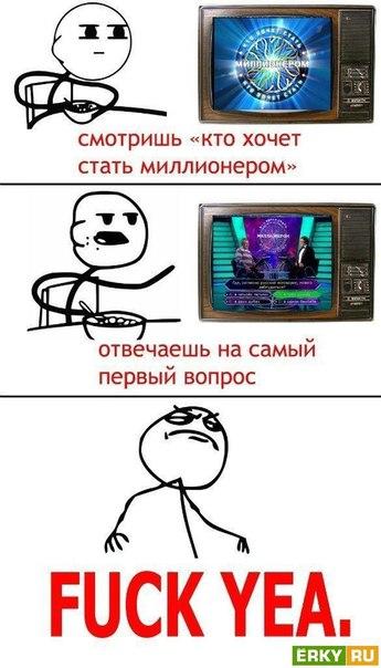 Мемы комиксы самые смешные картинки до слез - 3c4
