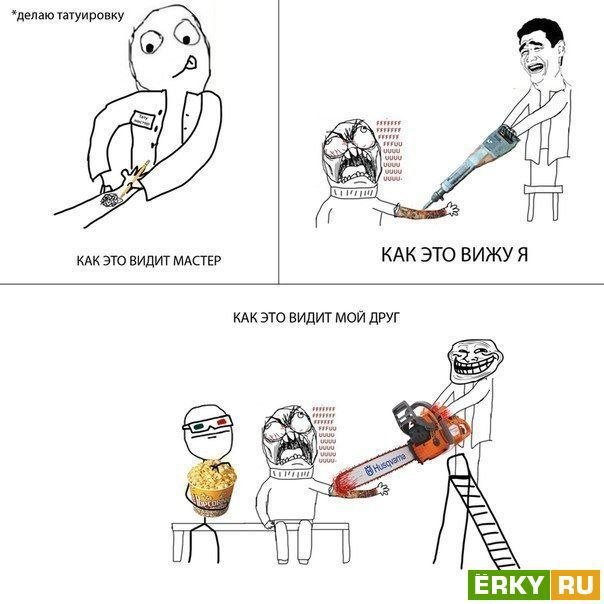 Мемы комиксы самые смешные картинки до слез - e
