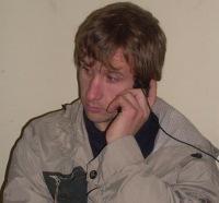 Алексей Московченко, 26 июня 1980, Харьков, id39642004