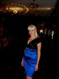 Наталья Рерих, 5 сентября 1982, Новосибирск, id81110171