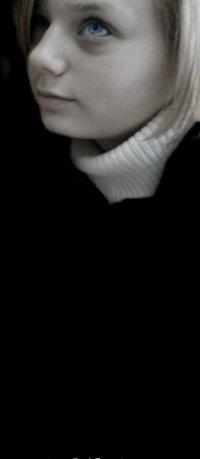 Emily Rose), Столбцы, id86800460