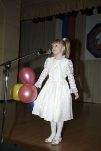 Юлия Абрамова, 31 октября 1994, Альметьевск, id108785259