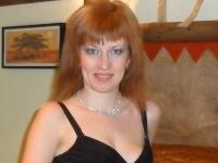 Людмила Егорова, 7 января 1988, id121866172