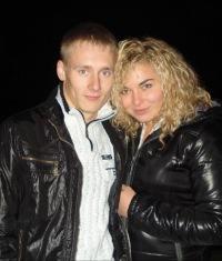 Анна Логінова, 28 февраля 1991, Киев, id20828162