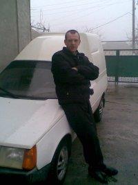 Андрей Приходько, 16 ноября 1973, Запорожье, id70265402