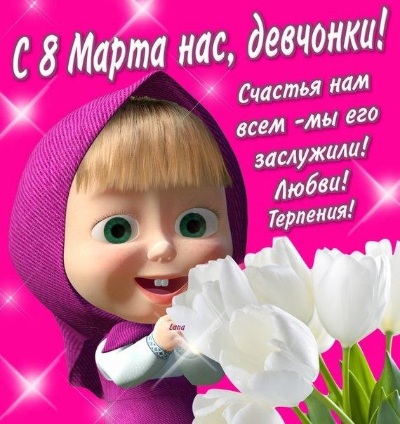 http://cs10195.userapi.com/u77824661/149988340/x_bf120c06.jpg