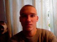 Сергей Терещенко, 13 февраля , Днепропетровск, id97348836