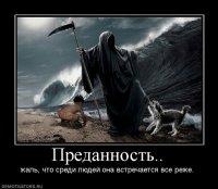 Вадим Давлетов, 16 августа , Муром, id98822789