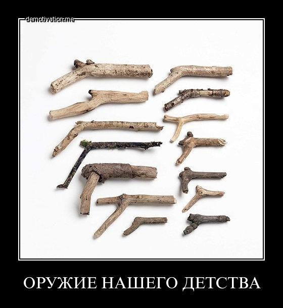 Пизап фотошоп на русском указательным пальцем
