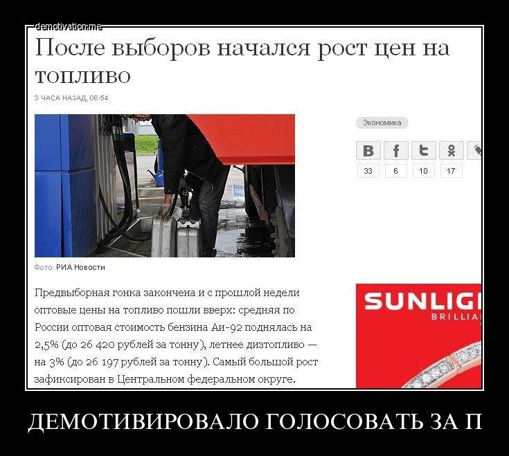 Терминологическая проблема живые фотографии как сделать на айфоне Годовские
