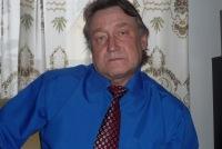 Ильгиз Сайфутдинов, 11 января 1955, Луганск, id132595052