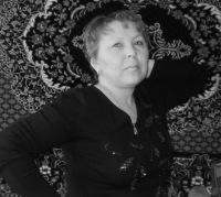 Татьяна Перина, 4 декабря 1971, Горнозаводск, id154644075