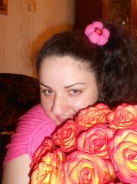 Ирма Шерышова, 4 февраля 1988, Краснодар, id36061548