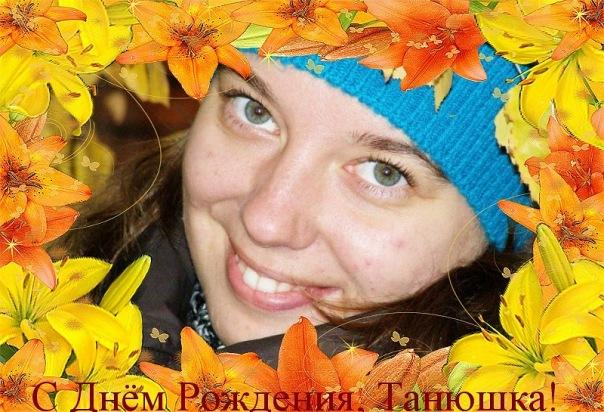 http://cs10196.vkontakte.ru/u41854675/118264922/x_181d4225.jpg