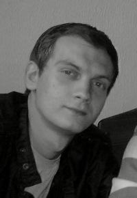 Max Fortunate, Душанбе