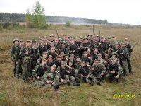 Jer ., 16 октября 1995, Новокузнецк, id67205682