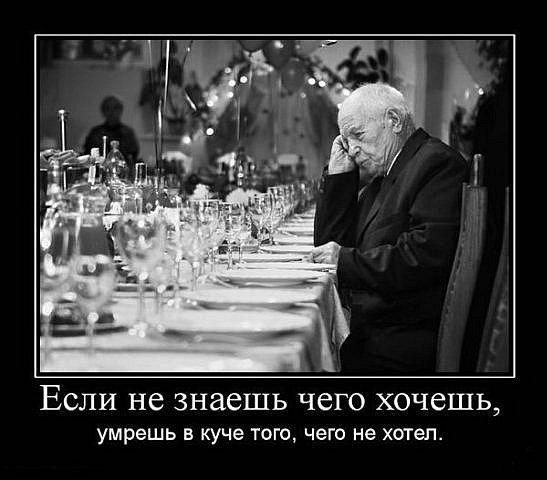 http://cs10196.vkontakte.ru/u832239/126825822/x_664ccf93.jpg
