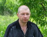 Иван Артамонов, 7 февраля 1997, Санкт-Петербург, id131426140