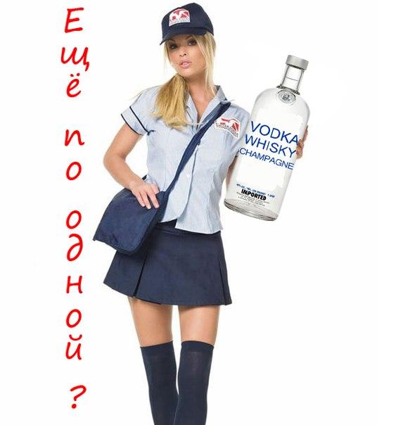 Алкоголизм одесса