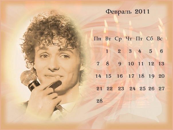 http://cs10197.vkontakte.ru/u41854675/118264922/x_634083f0.jpg