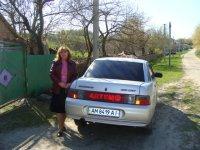 Антонина Клименко, 25 сентября , Бердичев, id43924620