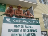 Павлик Βласенко, 6 июля 1992, Москва, id73518979