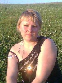 Светлана Сухоручкина, 2 декабря 1990, Самара, id97001105