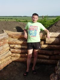 Николай Иванишин, 18 декабря 1978, Луганск, id97501990