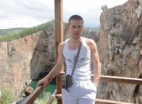 Андрей Суворов, 2 мая 1983, Красноярск, id138714107