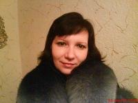 Елена Котельникова, 23 сентября 1972, Братск, id129918896