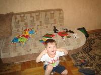 Илья Брындин, 24 ноября , Краснодар, id138731614