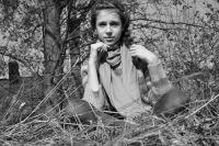 Ульяна Акимова, 24 августа , Москва, id139139704