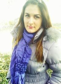 Natasha .., 7 января , Уфа, id146208225