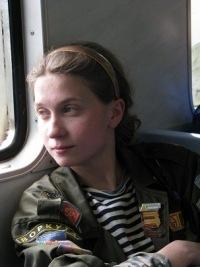 Екатерина Ведерникова, 21 августа 1983, Москва, id157108290