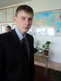 Александр Щербинин, 12 сентября , Казань, id164505874