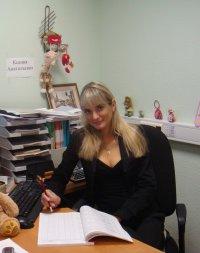 Ксения Антонова, 20 ноября 1986, Москва, id1975426