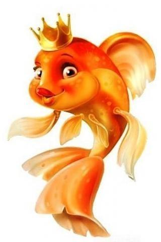 Знак Зодиака: Рыбы.  Варенье: 10.