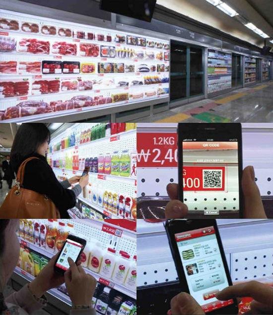 Виртуальный магазин