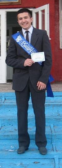 Станислав Олегович, 28 декабря 1992, Мариуполь, id62332545