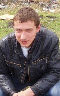 Александр Бычков, 20 июля , Нижний Новгород, id97933193