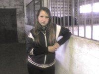 Лена Сонченкова, 14 января 1993, Кунгур, id17435252