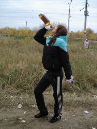 Рамина Акамова, 21 ноября 1990, Барнаул, id113744466