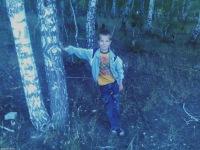 Влад Кудрявцев, 10 января 1992, Нижний Новгород, id121416791