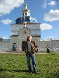Николай Зыков, 27 сентября 1955, Тюмень, id127611339