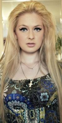 Dasha Egorova, 8 августа 1993, Янаул, id141461751