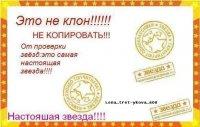 Кира Ηиколаева, 13 июня , Москва, id78353904