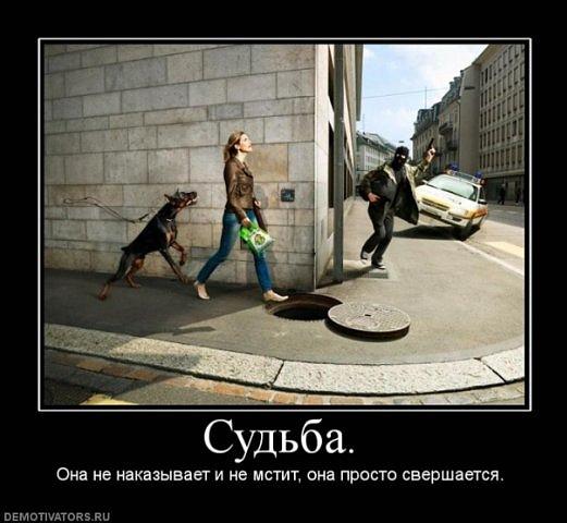 http://cs10200.vkontakte.ru/u8371296/120545215/x_7ecad93e.jpg