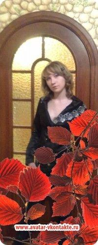 Таня Морозова, 11 декабря 1991, Полтава, id62465052